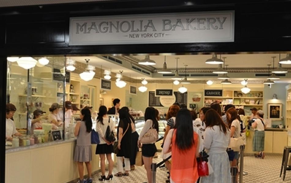 Magnolia bakery open