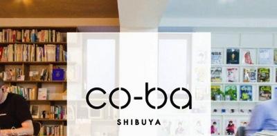 Co ba shibuya2