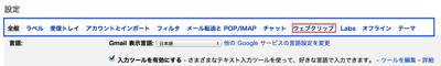 Web clip 0