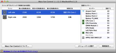 Macs fan2