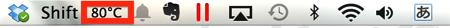 Macs fan5