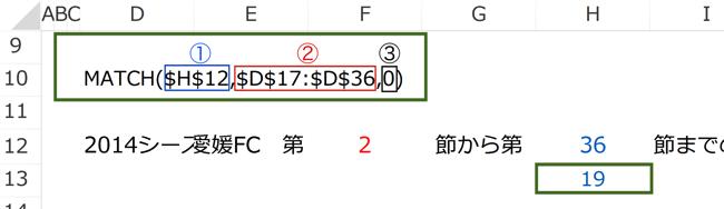 スクリーンショット 2014 11 19 12 23 13