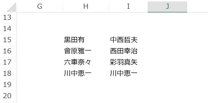 スクリーンショット 2014-12-29 0.01.00