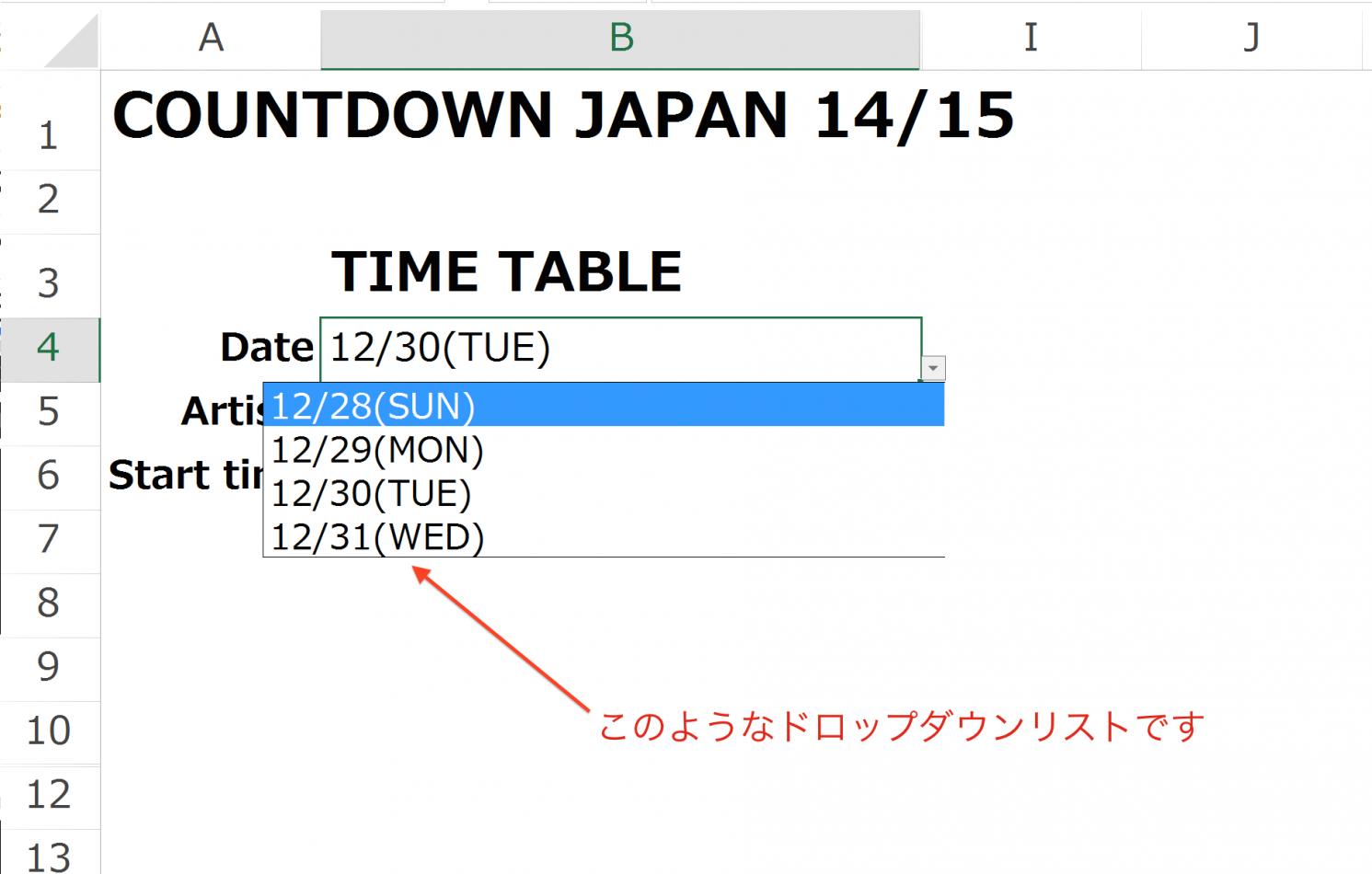 スクリーンショット 2014-12-10 17.40.55
