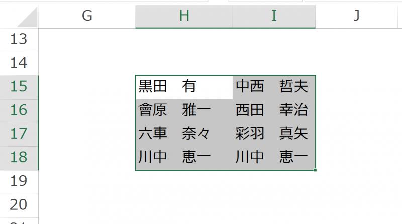 スクリーンショット 2014-12-28 23.52.56