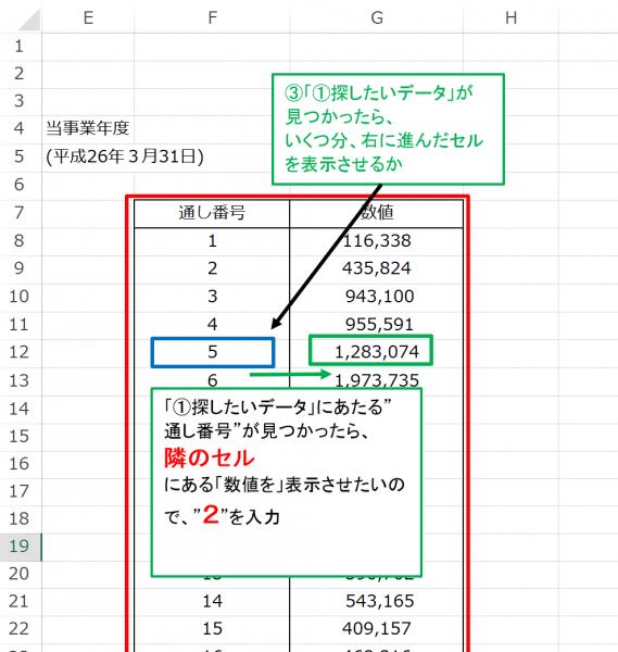スクリーンショット 2015-02-04 21.41.06