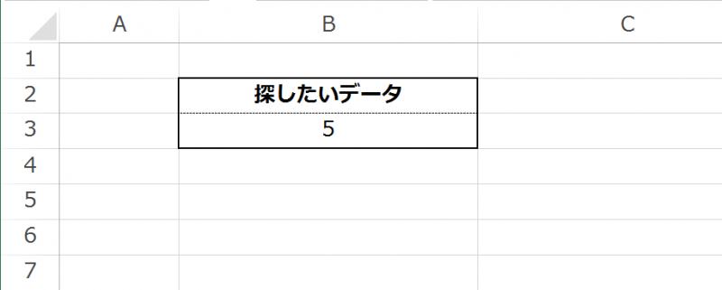 スクリーンショット 2015-02-04 19.00.01