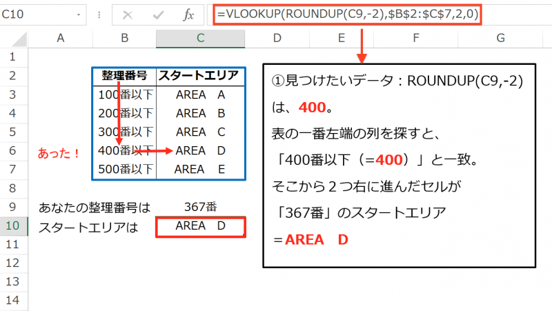 スクリーンショット 2015-02-28 0.37.54