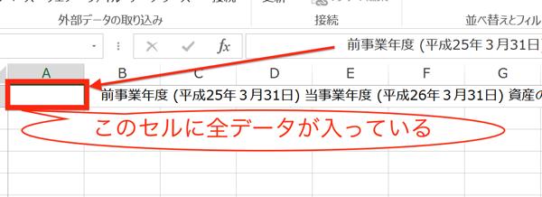 スクリーンショット 2015 02 04 11 39 53