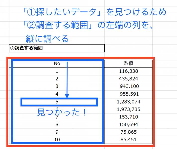 スクリーンショット 2015-02-04 19.45.08 のコピー 2