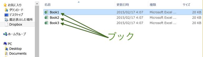スクリーンショット 2015 04 28 9 59 50