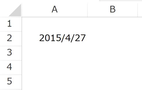 スクリーンショット 2015 04 27 10 10 06