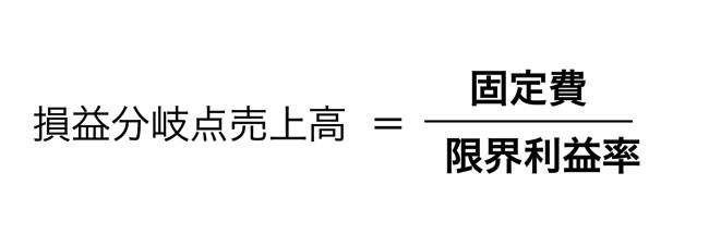 スクリーンショット 2015 04 23 16 14 22