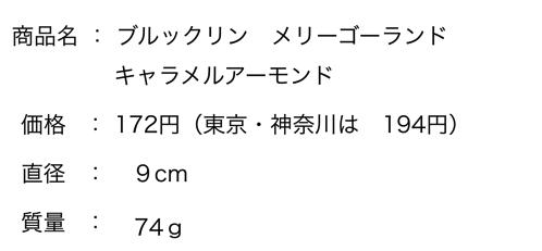スクリーンショット 2015 04 09 15 08 13