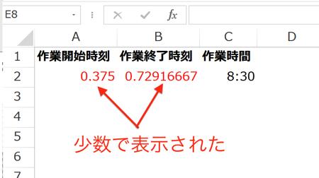 スクリーンショット 2015 04 04 15 50 11