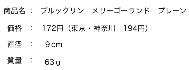 スクリーンショット 2015 04 09 14 30 10