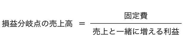 スクリーンショット 2015 04 23 20 27 25