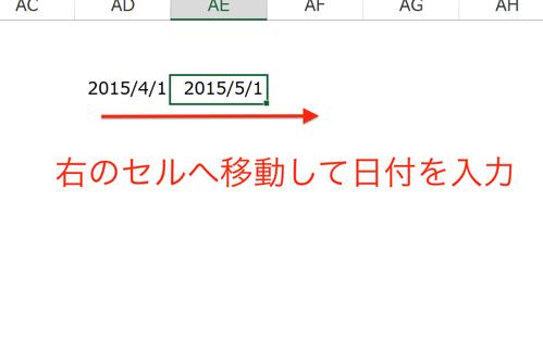 スクリーンショット 2015 04 20 17 48 38