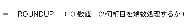 スクリーンショット 2015 05 03 15 16 45