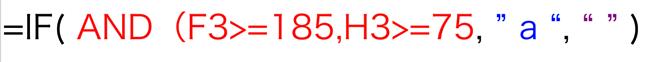 スクリーンショット 2015 05 31 0 40 31