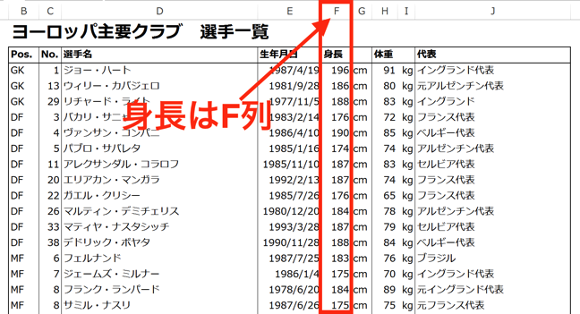 スクリーンショット 2015 05 30 21 06 58 のコピー 2