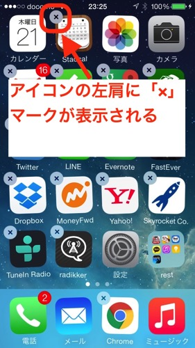 IMG 4052