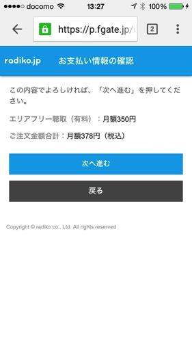 IMG 4091