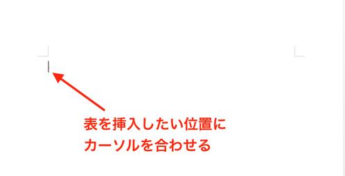 スクリーンショット 2015 05 31 23 57 11