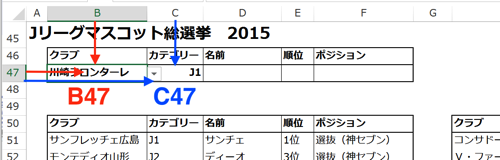 スクリーンショット 2015 06 11 0 49 42