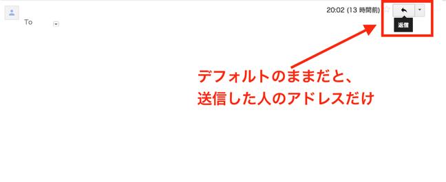 スクリーンショット 2015 06 28 9 56 15