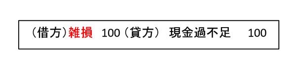スクリーンショット 2015 06 14 2 41 02