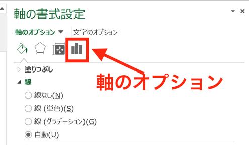 スクリーンショット 2015 07 11 18 17 40 のコピー