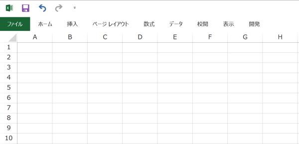 スクリーンショット 2015 10 21 10 04 38