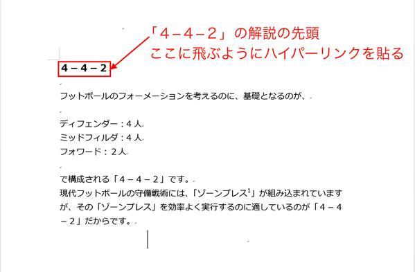 スクリーンショット 2015 10 28 17 16 25 のコピー