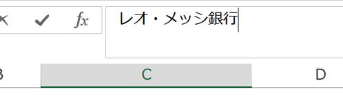 スクリーンショット 2015 10 05 11 10 45