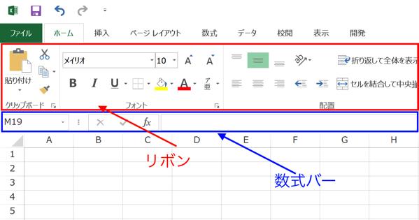 スクリーンショット 2015 10 21 10 05 42 のコピー