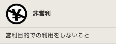 スクリーンショット 2015 10 23 13 58 01
