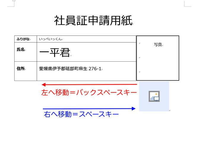 スクリーンショット 2015 11 26 22 27 46 のコピー