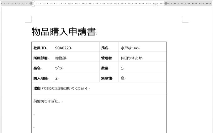 スクリーンショット 2015 12 14 17 36 34
