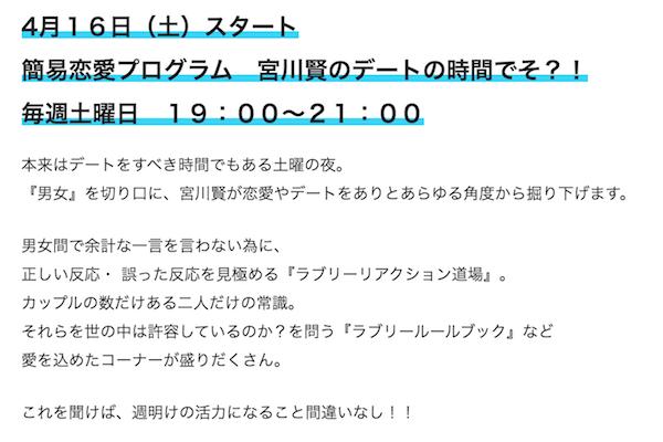 スクリーンショット 2016-03-16 18.42.54