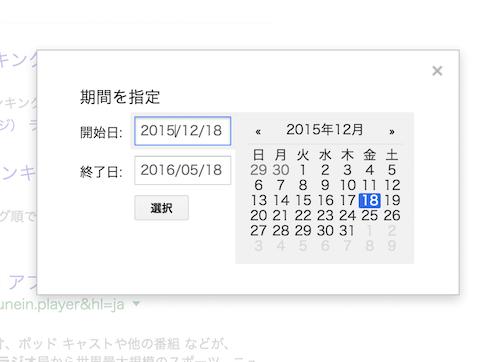 スクリーンショット 2016 05 18 15 21 37