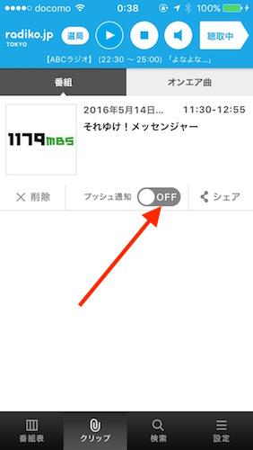 IMG 7431