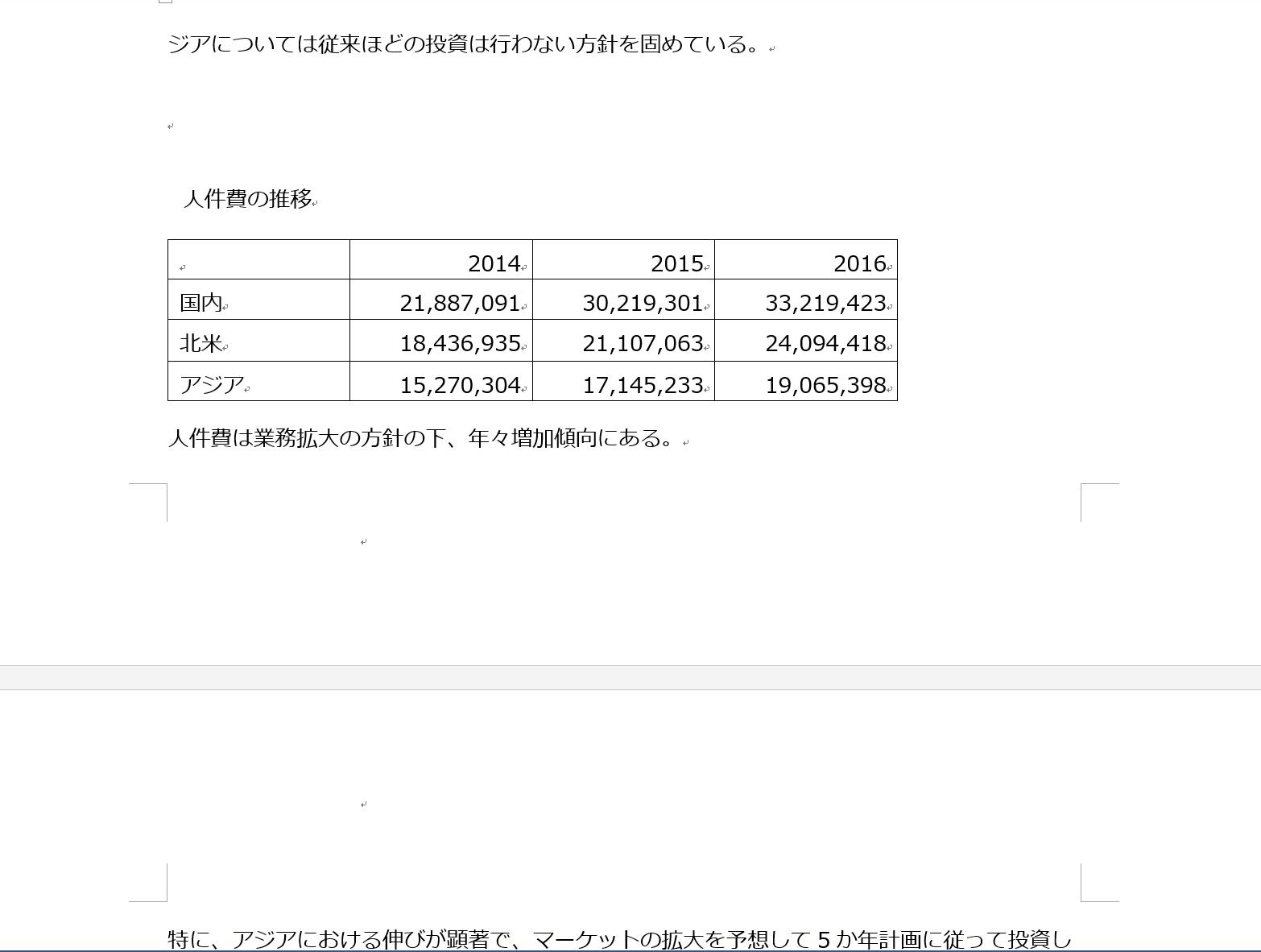スクリーンショット 2016 07 08 0 48 00