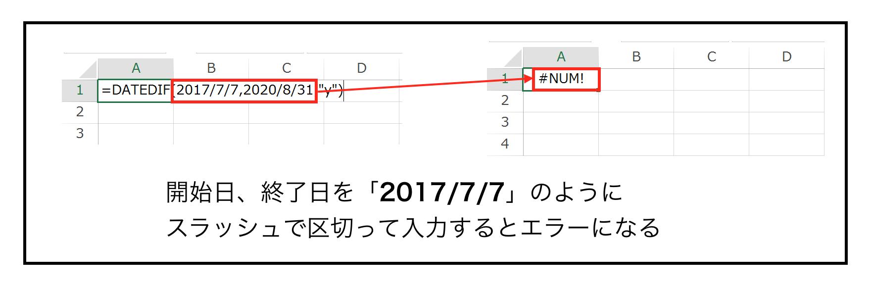スクリーンショット 2017 07 08 11 56 31